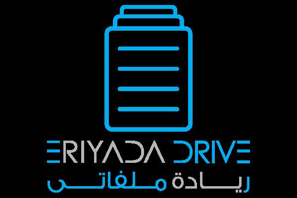 ERIYADA DRIVE